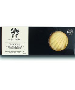 In-the-Box-Gifts-All-Butter-Shortbread-Biscuits